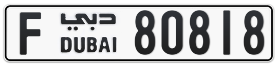 F 80818 - Plate numbers for sale in Dubai