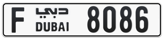 F 8086 - Plate numbers for sale in Dubai