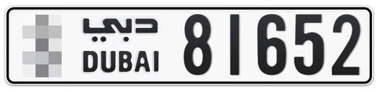 * 81652 - Plate numbers for sale in Dubai