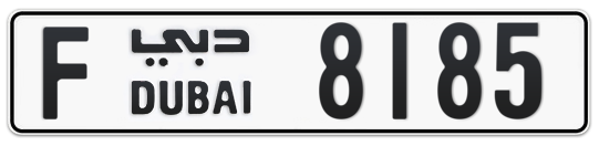 F 8185 - Plate numbers for sale in Dubai