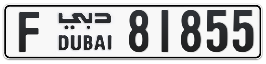 F 81855 - Plate numbers for sale in Dubai