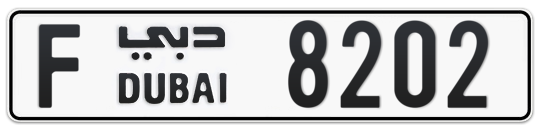 F 8202 - Plate numbers for sale in Dubai