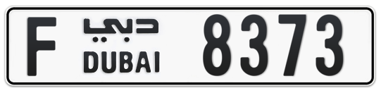 F 8373 - Plate numbers for sale in Dubai