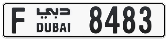 F 8483 - Plate numbers for sale in Dubai