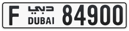 F 84900 - Plate numbers for sale in Dubai