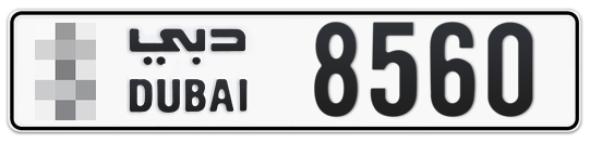 * 8560 - Plate numbers for sale in Dubai