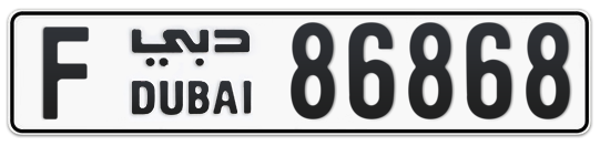 F 86868 - Plate numbers for sale in Dubai