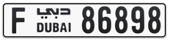 F 86898 - Plate numbers for sale in Dubai