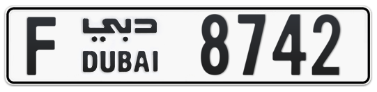 F 8742 - Plate numbers for sale in Dubai