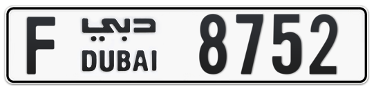 F 8752 - Plate numbers for sale in Dubai