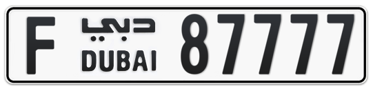 F 87777 - Plate numbers for sale in Dubai
