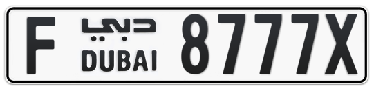 F 8777X - Plate numbers for sale in Dubai