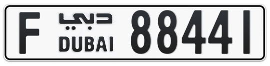 F 88441 - Plate numbers for sale in Dubai