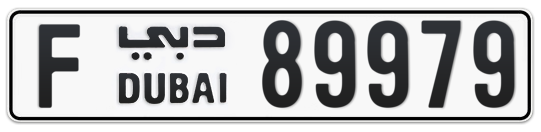 F 89979 - Plate numbers for sale in Dubai
