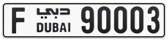 F 90003 - Plate numbers for sale in Dubai