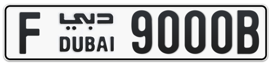 F 9000B - Plate numbers for sale in Dubai