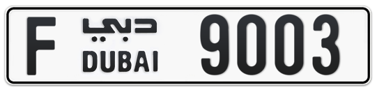 F 9003 - Plate numbers for sale in Dubai
