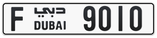 F 9010 - Plate numbers for sale in Dubai