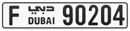F 90204 - Plate numbers for sale in Dubai