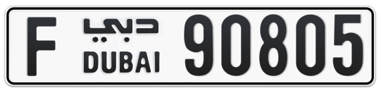 F 90805 - Plate numbers for sale in Dubai