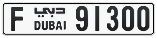 F 91300 - Plate numbers for sale in Dubai