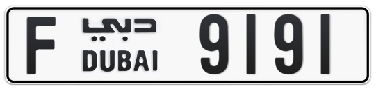 F 9191 - Plate numbers for sale in Dubai