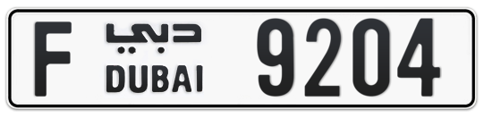 F 9204 - Plate numbers for sale in Dubai