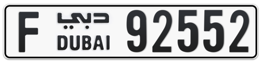 F 92552 - Plate numbers for sale in Dubai