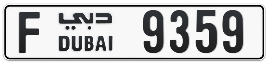 F 9359 - Plate numbers for sale in Dubai