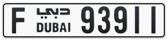 F 93911 - Plate numbers for sale in Dubai