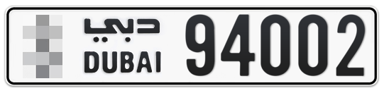 * 94002 - Plate numbers for sale in Dubai