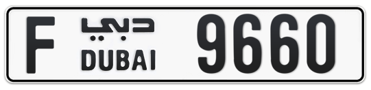 F 9660 - Plate numbers for sale in Dubai