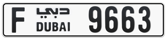 F 9663 - Plate numbers for sale in Dubai