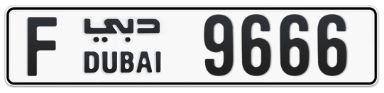 F 9666 - Plate numbers for sale in Dubai