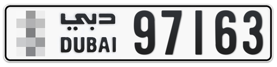 * 97163 - Plate numbers for sale in Dubai