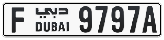 F 9797A - Plate numbers for sale in Dubai