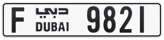 F 9821 - Plate numbers for sale in Dubai