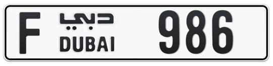 F 986 - Plate numbers for sale in Dubai