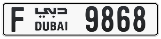 F 9868 - Plate numbers for sale in Dubai