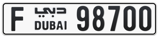 F 98700 - Plate numbers for sale in Dubai