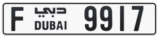 F 9917 - Plate numbers for sale in Dubai