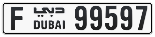 F 99597 - Plate numbers for sale in Dubai