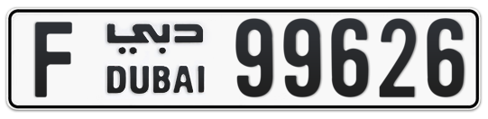 F 99626 - Plate numbers for sale in Dubai