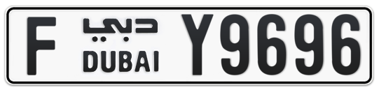 Dubai Plate number F Y9696 for sale on Numbers.ae