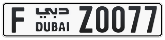 F Z0077 - Plate numbers for sale in Dubai
