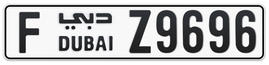 F Z9696 - Plate numbers for sale in Dubai