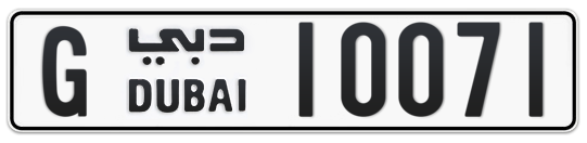 G 10071 - Plate numbers for sale in Dubai