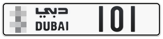 * 101 - Plate numbers for sale in Dubai