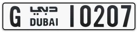 G 10207 - Plate numbers for sale in Dubai