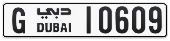 G 10609 - Plate numbers for sale in Dubai